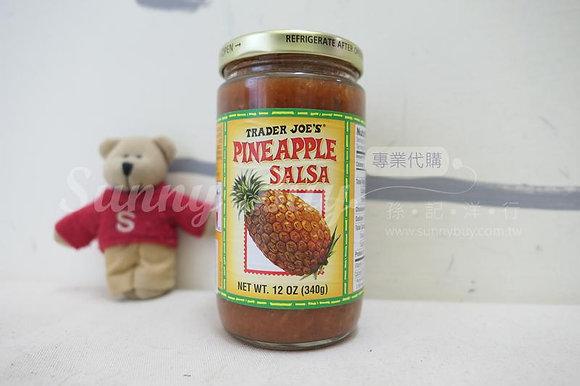 【Sunny Buy】Trader Joe's Pineapple Salsa 12oz (#16088)