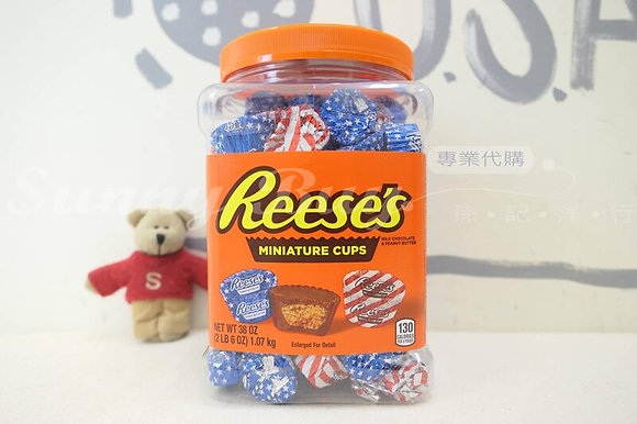 【Sunny Buy】Reese's Miniature Cups 2lb 6oz Box (#19834) July 4th Edition