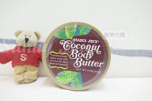 【Sunny Buy】 Trader Joe's Coconut Butter 8oz (#16899)