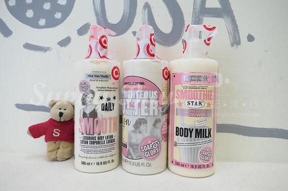 【Sunny Buy】UK Soap & Glory Body Butter Lotion (3 Kinds) 16.9oz