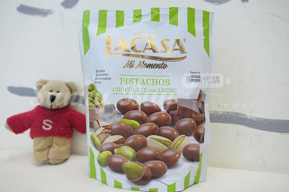 【Sunny Buy】LaCasa Pistachio Chocolate Made in Spain 3.5oz (#14993)