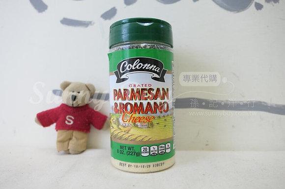 【Sunny Buy】 Trader Joe's Parmesan&Romano Cheese 8oz