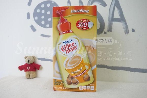 【Sunny Buy】Coffee-Mate Liquid Creamer 1.5L Pump Bottle/Hazelnut (#15888)