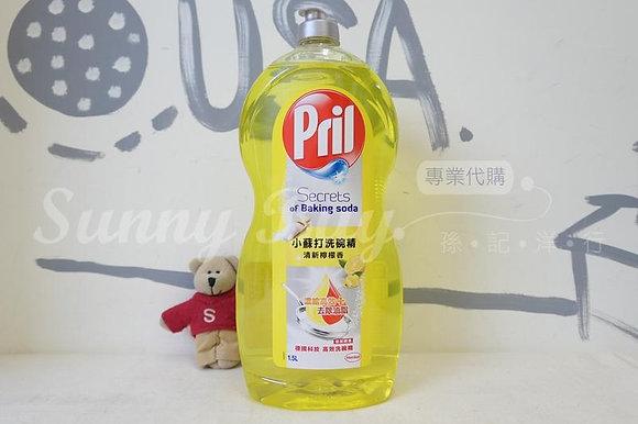 【Sunny Buy】Pril Dish Soap 1500ml (#13119)