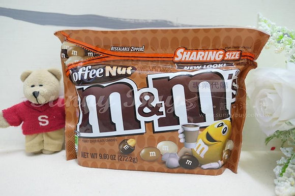 【Sunny Buy】M&M's Coffee Nut Chocolate Candy 9.6oz (#8504)