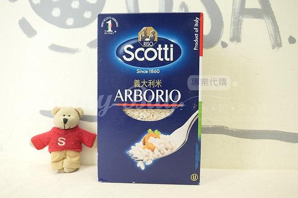 【Sunny Buy】Scotti ARBORIO  Pasta 35.2oz (#17423)