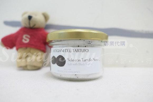 【Sunny Buy】Artigiani del Tartufo Sale con Tartufo Nero/Truffle Salt  3.5oz