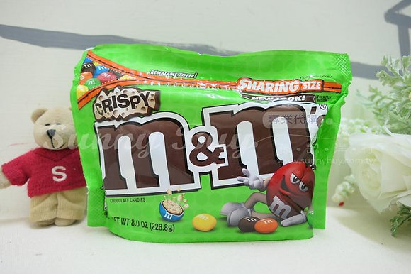 【Sunny Buy】M&M's Crispy Chocolate Candy 8oz (#8500)