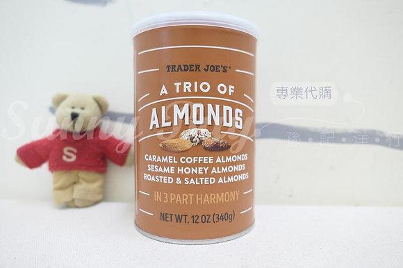 【Sunny Buy】Trader Joe's A Trio of Almonds 12oz (#18750)
