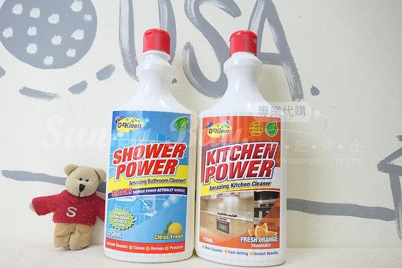 【Sunny Buy】Ozkleen Kitchen Powder / Shower Powder 750ml