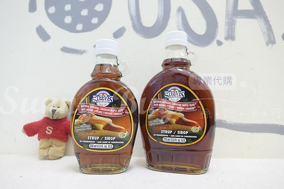 【Sunny Buy】Steeves Maple Syrup 375ml/250ml