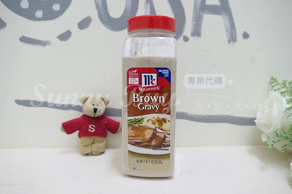 【Sunny Buy】McCormick Brown Gravy Seasoning Mix 21oz (#11648)