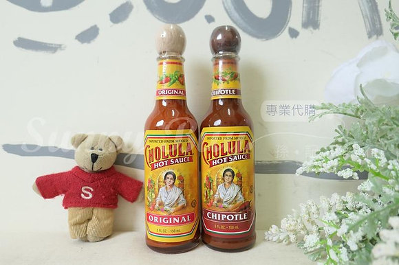 【Sunny Buy】Cholula Hot Sauce / 2 Flavors 5oz (#13176/13177)