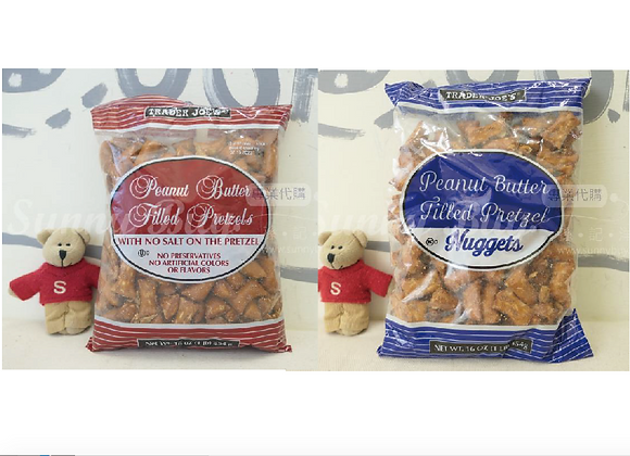 【Sunny Buy】Trader Joe's Peanut Butter Filled Pretzel Nuggets 16oz Salted/No Salt