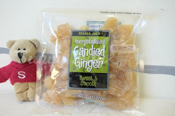 【Sunny Buy】Trader Joe's Uncrystallized Candied Ginger 8oz (#12027)