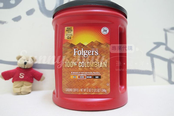 【Sunny Buy】Folgers 100% Colombian Medium Roast Ground Coffee 37oz (#14584))