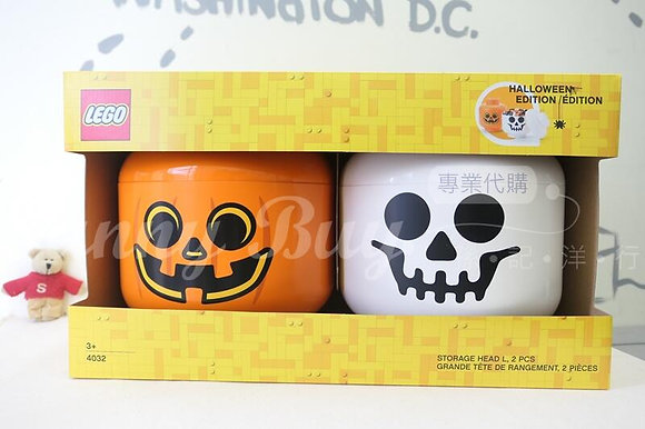 【Sunny Buy】 LEGO Storage Head 2pcs (Large) (#17718)