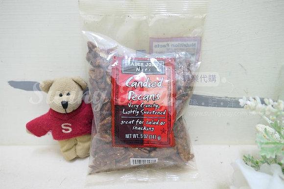 【Sunny Buy】Trader Joe's Candied Pecans 5oz (#13108)