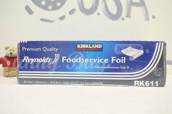 【Sunny Buy】 TW Costco Kirkland Foodservice Foil 1000 Sq. Ft. (#18884)