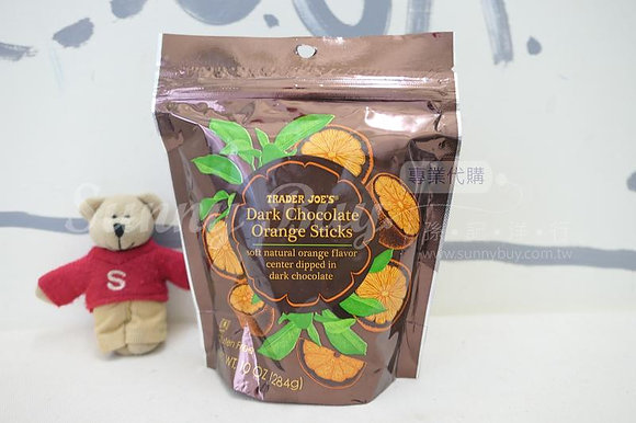 【Sunny Buy】Trader Joe's Dark Chocolate Orange Sticks 10oz (#15089)