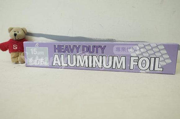 【Sunny Buy】Alphamic Heavy Duty Aluminum Foil (30cmX75m) (#12104)