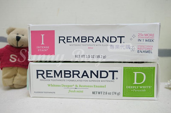 【Sunny Buy】Rembrandt Whitening Toothpaste Intense Stain/Deeply White+Peroxide