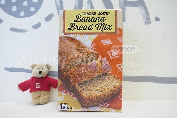 【Sunny Buy】Trader Joe's Banana Bread Mix 15oz (#14319)