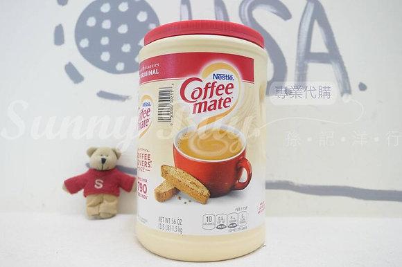 【Sunny Buy】Nestle coffee mate Coffee Creamer 56oz (#19171)