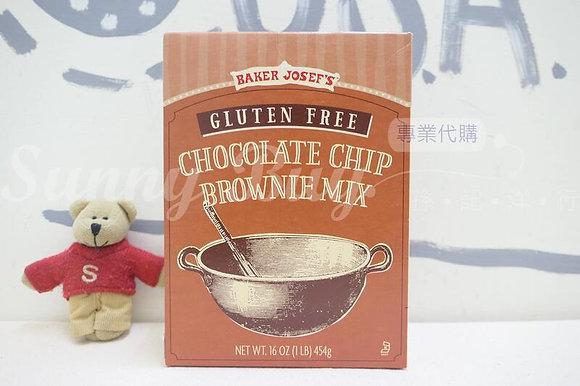 【Sunny Buy】Trader Joe's Gluten Free Chocolate Chip Brownie Mix 16oz (#18732)