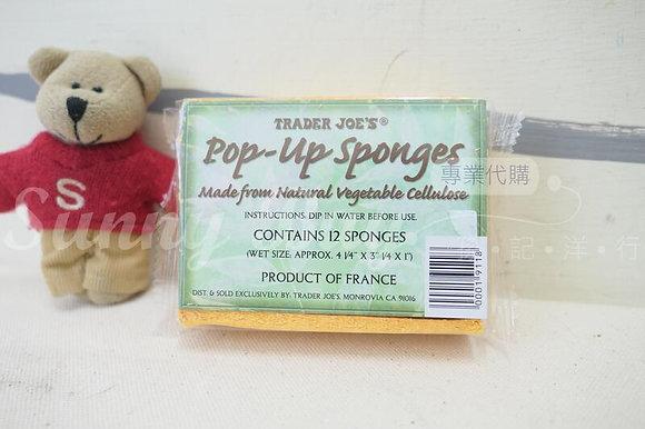 【Sunny Buy】 Trader Joe's 12 sponges