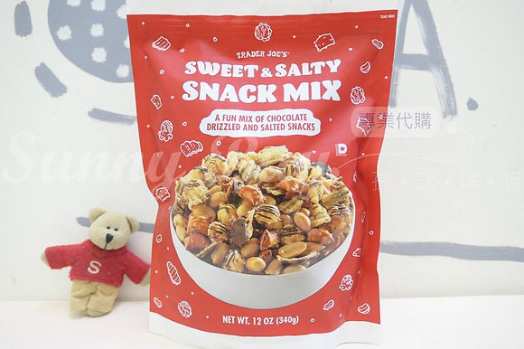 【Sunny Buy】 Trader Joe's Sweet & Salty Snack Mix 12oz (#18699)