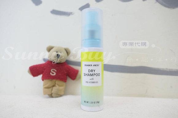 【Sunny Buy】Trader Joe's Dry Shampoo with Pro-Vitamin B5 1.35oz (#19338)
