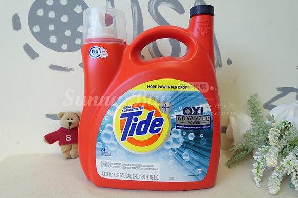 【Sunny Buy】Tide OXI Detergent 150oz (#9899)
