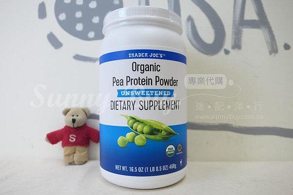 【Sunny Buy】 Trader Joe's USDA Pea Protein Powder 16.5oz