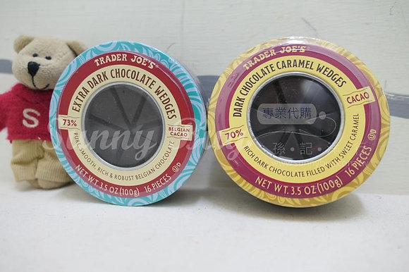 【Sunny Buy】Trader Joe's Dark Chocolate Wedges 3.5oz / 2 Flavors