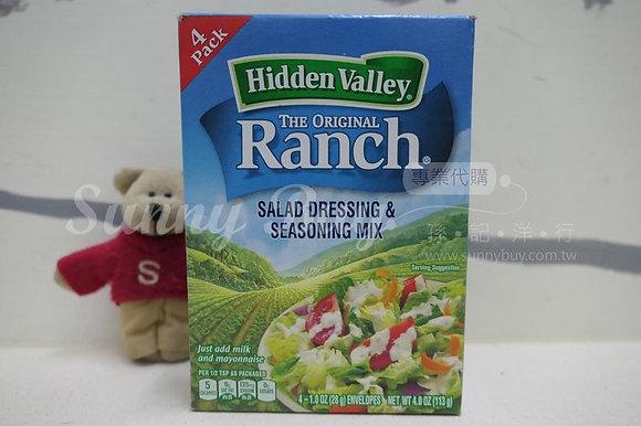 【Sunny Buy】Hidden Valley Ranch Seasoning Mix 4oz (#11443)