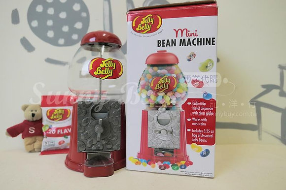 【Sunny Buy】Jelly Belly Mini Bean Machine with 3.25oz Bag of Jelly Beans (#12344)