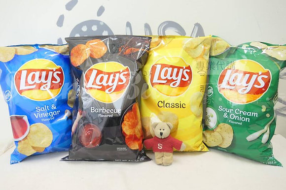 【Sunny Buy】Lay's 5 Flavored  Potato Chips 6.5oz (#15986)