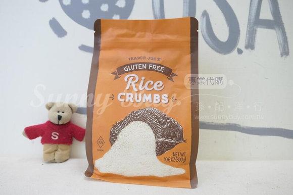 【Sunny Buy】 Trader Joe's  Gluten Free Rice Crumbs 10.6oz