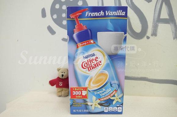 【Sunny Buy】Coffee-Mate Liquid Creamer 1.5L Pump Bottle/French Vanilla(#13273)