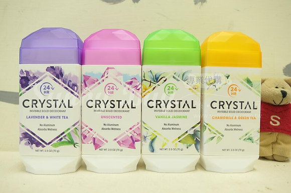 【Sunny Buy】Crystal Body Invisible Solid Deodorant 2.5oz (4 Kinds)