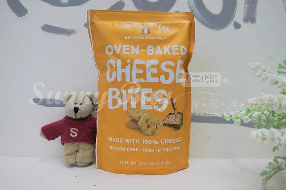 【Sunny Buy】Trader Joe's Oven Baked Cheese Bites 2.11oz (#12446)