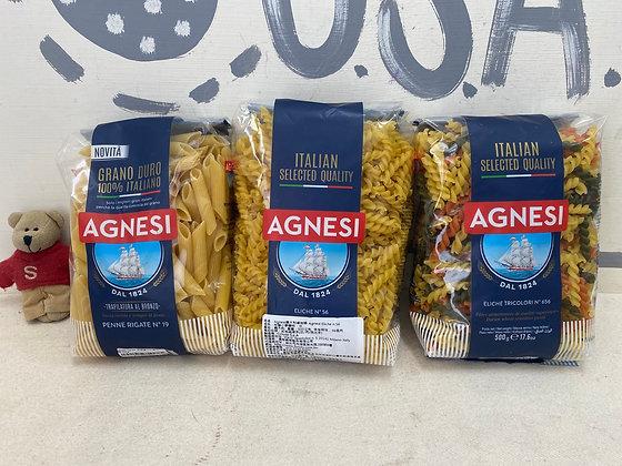 【Sunny Buy】Agnesi Pasta Penne Rigate / Eliche / Eliche Tricoclori 500g