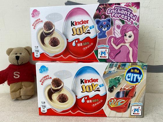 【Sunny Buy】 Kinder JOY 3ct Eggs Pack / Pink (For Girls) & Blue (For Boys)