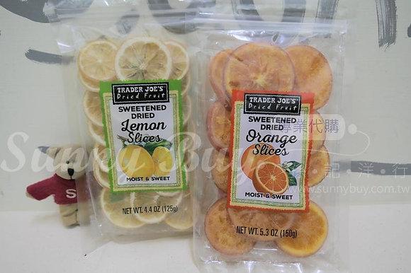 【Sunny Buy】Trader Joe's Sweetened Dried Lemon Slices / Orange Slices 4.4oz