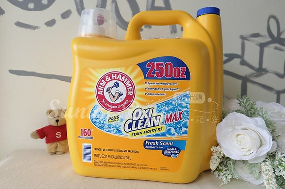 【Sunny Buy】Arm & Hammer  OXI Clean Max / Fresh Scent Detergent  250oz (#7780)
