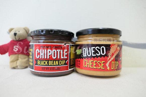 【Sunny Buy】Trader Joe's Chipotle Black Bean Dip / Queso Cheese Dip