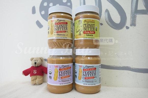 【Sunny Buy】Trader Joe's Organic Peanut Butter 16oz 4 Kinds