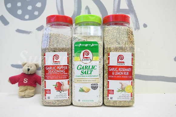 【Sunny Buy】 Lawry's  Seasoning 22oz (Big Bottles/3 Kinds))