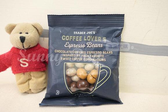 【Sunny Buy】Trader Joe's Coffee Lover's Espresso Beans 2.5oz (#15758)